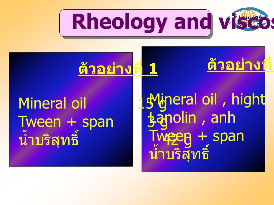 ตัวอย่างที่ 2 Mineral oil, hight 20 g Lanolin, anh 1 g Tween + span 5 g น้ำบริสุทธิ์ 100 g ตัวอย่างที่ 1 Mineral oil 15 g Tween + span 3 g น้ำบริสุทธิ