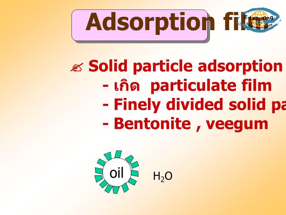  water soluble antioxidant : ascorbic acid, metabisofilic, thioglycol  oil soluble antioxidant : ascorbyl palmitate, BHT, BHA, pripyl gallate, L-tocopherol  0.001 – 0.1 %  ร่วมกับ chelating agent : EDTA, citric acid, phosphoric acid, tartaric acid Antioxidant