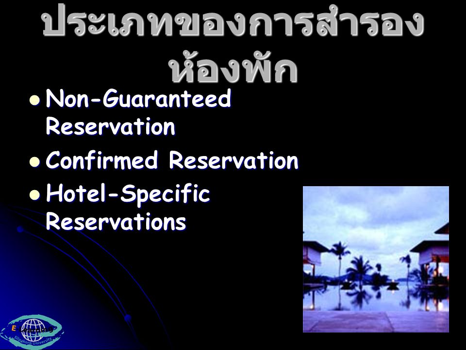 ประเภทของการสำรอง ห้องพัก Non-Guaranteed Reservation Non-Guaranteed Reservation Confirmed Reservation Confirmed Reservation Hotel-Specific Reservation