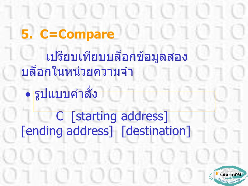 5. C=Compare เปรียบเทียบบล็อกข้อมูลสอง บล็อกในหน่วยความจำ  รูปแบบคำสั่ง C [starting address] [ending address] [destination]