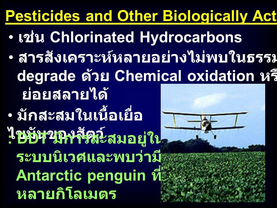 เช่น Chlorinated Hydrocarbons Pesticides and Other Biologically Active Organic Compounds สารสังเคราะห์หลายอย่างไม่พบในธรรมชาติทำให้ไม่สามารถ degrade ด