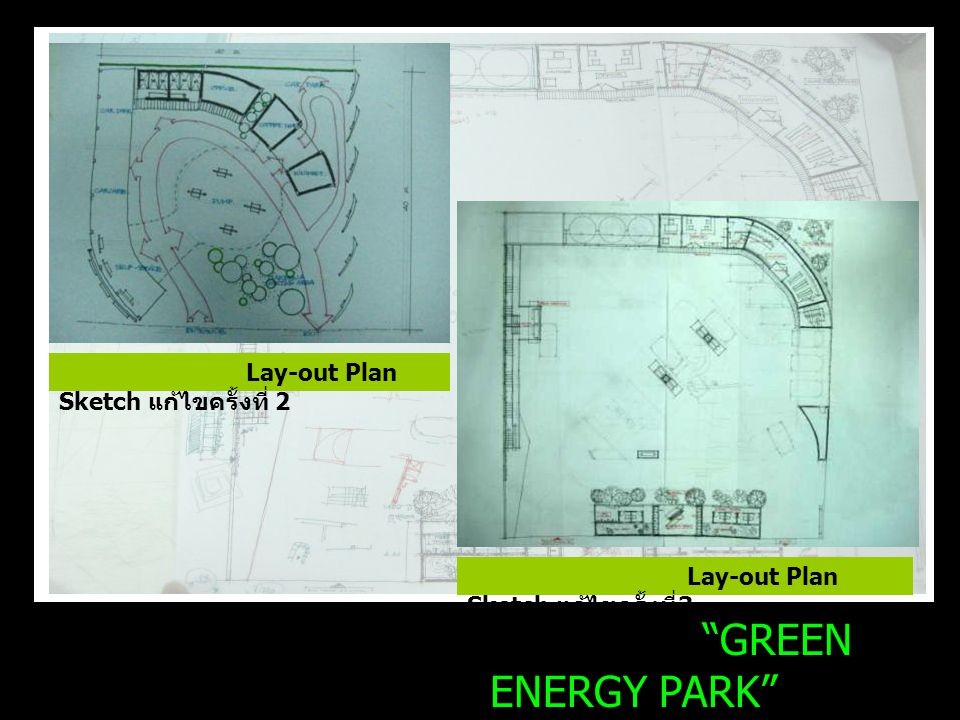 """GREEN ENERGY PARK"" Energy station Project Lay-out Plan Sketch แก้ไขครั้งที่ 3 Lay-out Plan Sketch แก้ไขครั้งที่ 2"