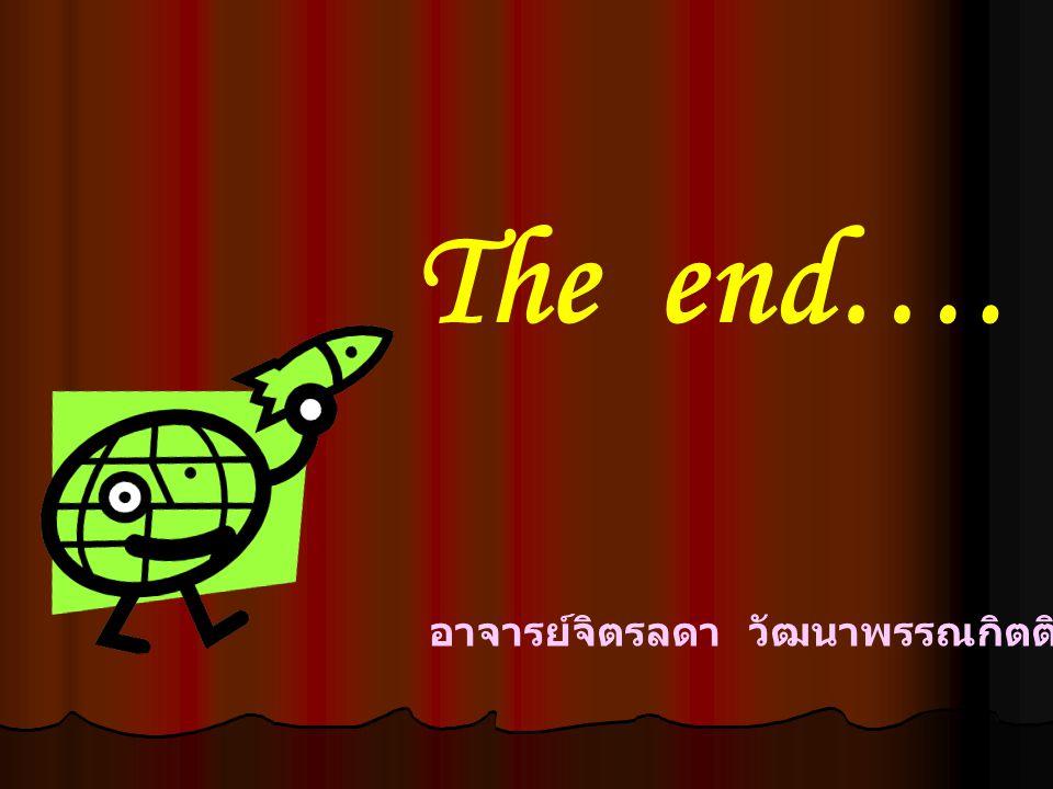 The end…. อาจารย์จิตรลดา วัฒนาพรรณกิตติ