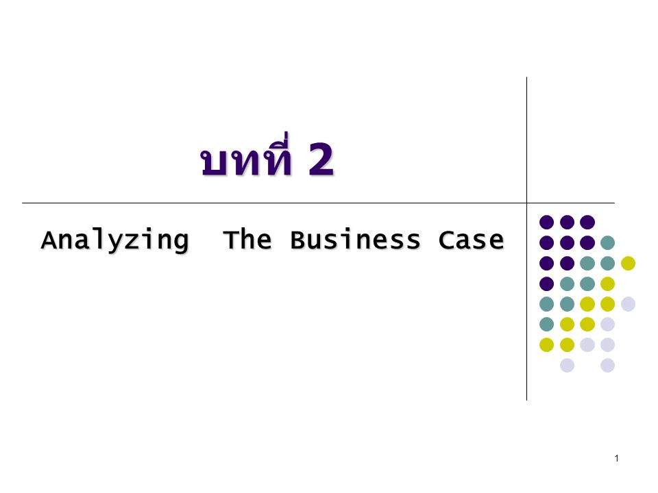 1 บทที่ 2 Analyzing The Business Case