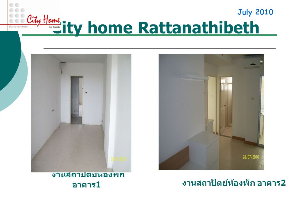 City home Rattanathibeth งานสถาปัตย์ห้องพัก อาคาร 1 July 2010 งานสถาปัตย์ห้องพัก อาคาร 2