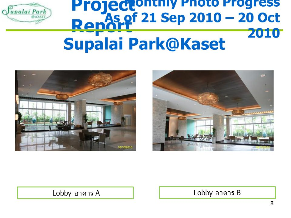 9 Project Report Supalai Park@Kaset Lobby อาคาร A Monthly Photo Progress As of 21 Sep 2010 – 20 Oct 2010 Lobby อาคาร B