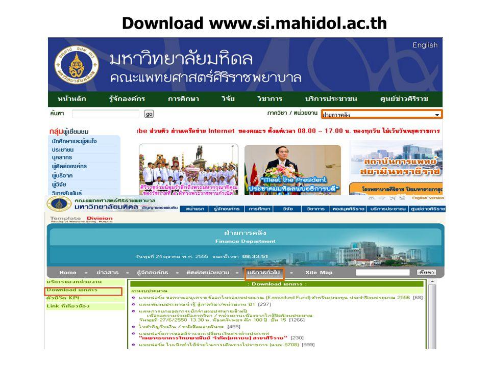 Download www.si.mahidol.ac.th