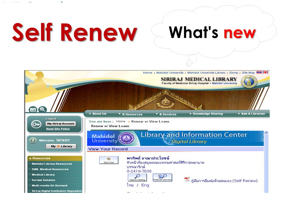 Self Renew new What's new