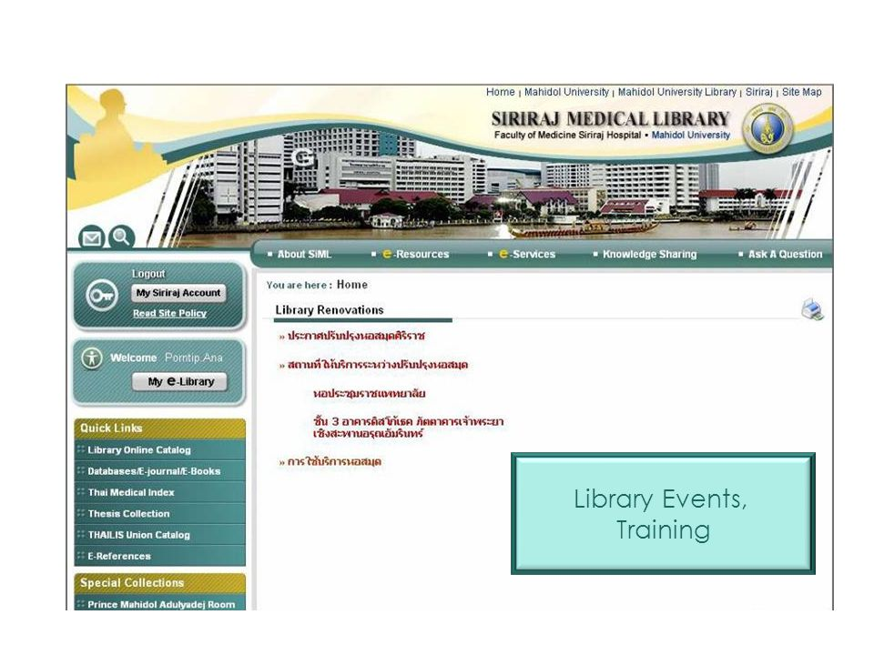 Library Events, Training Announcement