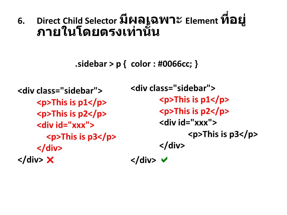 font-size Absolute font size div{ font-size: 13px; } div{ font-size: small; } xx-smallx-smallsmallmediumlargex-largexx-large 9px10px13px16px19px24px32px