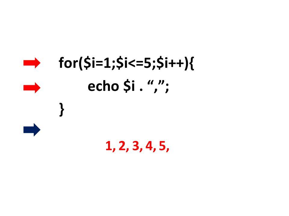 "for($i=1;$i<=5;$i++){ echo $i. "",""; } 2,1,4,3,5,"