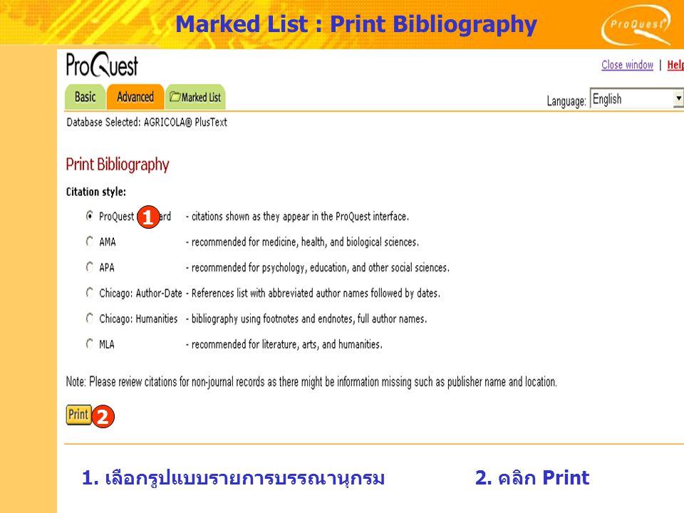 Marked List : Print Bibliography 1. เลือกรูปแบบรายการบรรณานุกรม2. คลิก Print 1 2