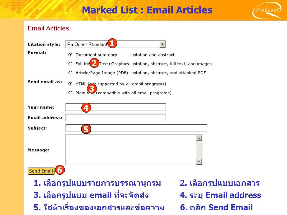 Marked List : Email Articles 1. เลือกรูปแบบรายการบรรณานุกรม 6 6. คลิก Send Email 2 2. เลือกรูปแบบเอกสาร 5. ใส่หัวเรื่องของเอกสารและข้อความ 5 3. เลือกร