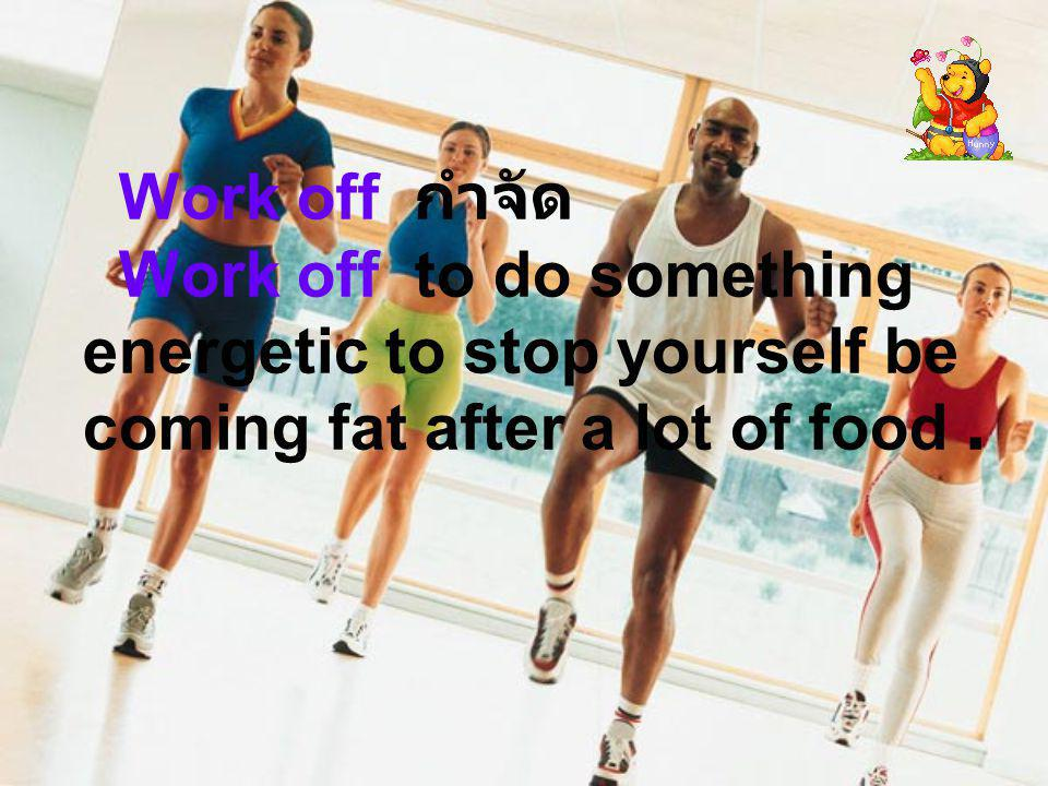 Example Work off stress through any type of exercise that you enjoy and are physically able to do.