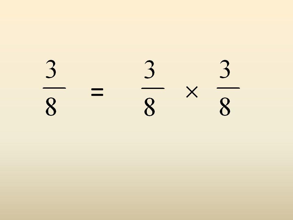 วิธีทำ x : 5 = 9 : 15 =