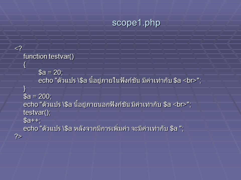 scope1.php scope1.php <? function testvar() { $a = 20; echo