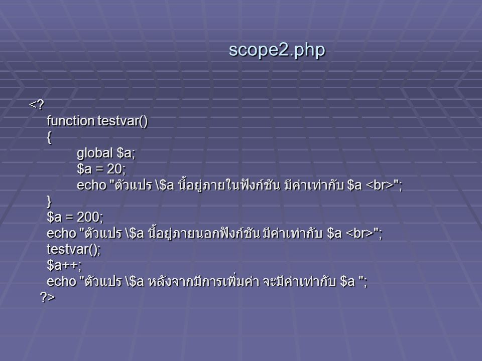 scope2.php scope2.php <? function testvar() { global $a; $a = 20; echo