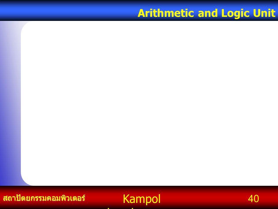 Kampol chanchoengpan it สถาปัตยกรรมคอมพิวเตอร์ Arithmetic and Logic Unit 40