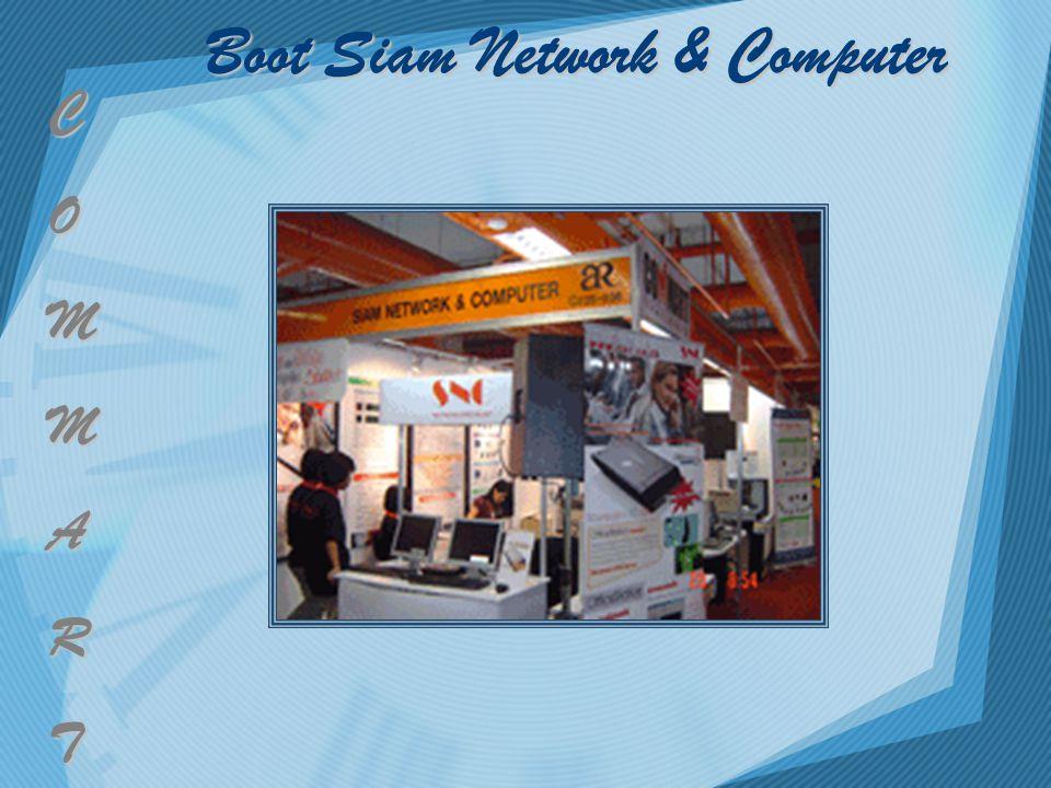 ภาพบรรยากาศภายในงานหน้า Boot Siam Network C O M M A R T
