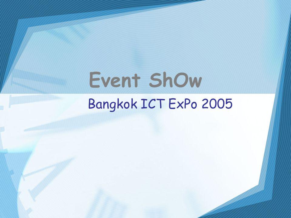 สมเด็จพระเทพรัตนราชสุดาฯ สยาม บรมราชกุมารี เสด็จเป็นประธานเปิดงาน Bangkok ICT Expo 2005 I C T E X P O