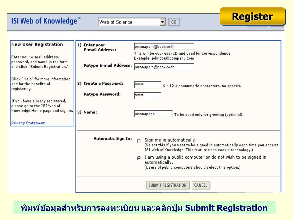 jirawat@book.co.th ****** RegisterRegister