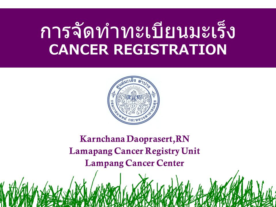 Describe the extent and nature of the cancer burden in the community Epidemiology Research Planning of cancer control programs.