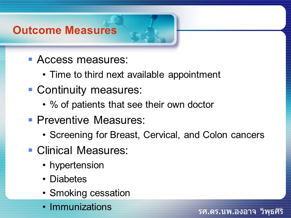 รศ.ดร.นพ.องอาจ วิพุธศิริ Outcome Measures  Access measures: Time to third next available appointment  Continuity measures: % of patients that see th
