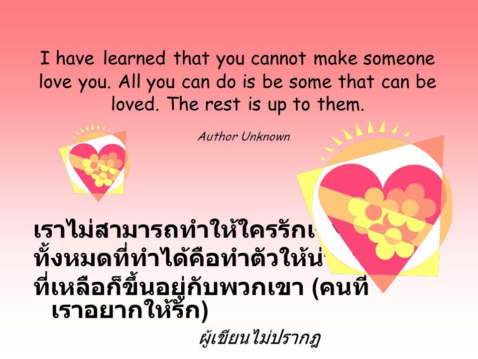 When love hurts you, dare to love again.