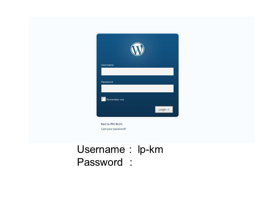Username : lp-km Password :