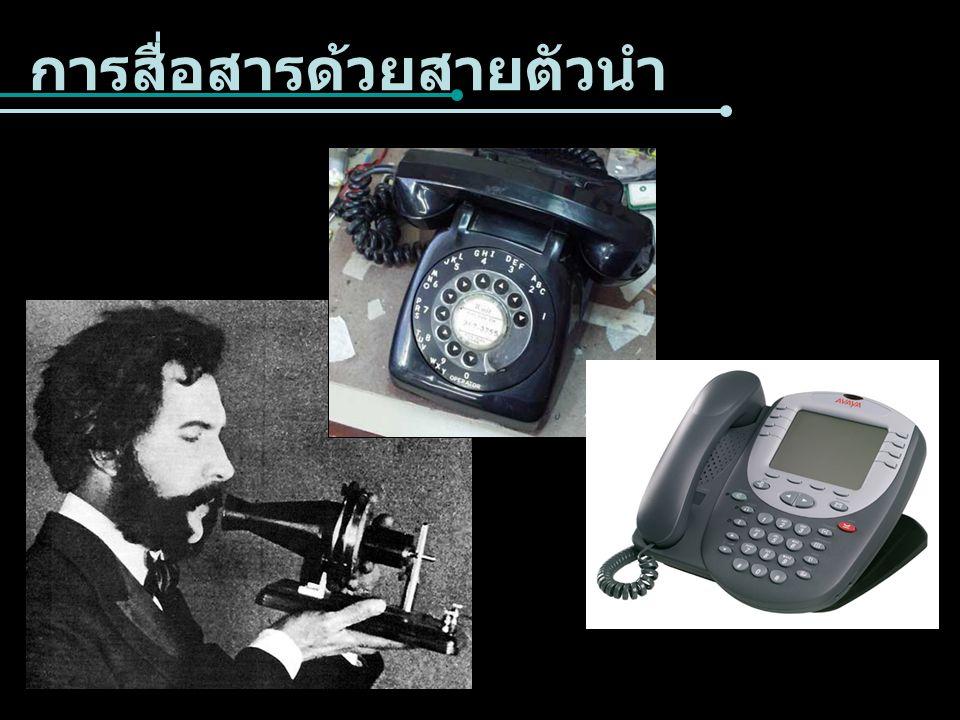 เทคโนโลยีเครือข่ายแลน : อีเธอร์เน็ต busringstar Time r