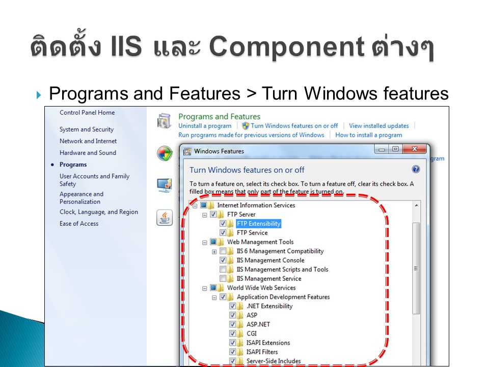  Programs and Features > Turn Windows features on or off
