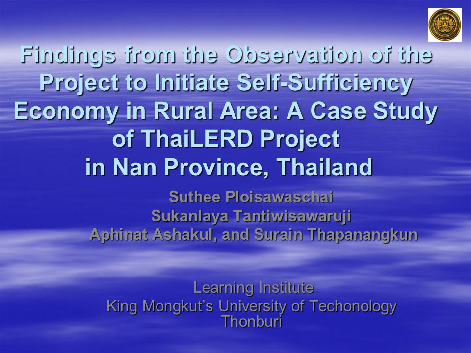 Introduction  ThaiLERD : Thailand Lifelong Education for Rural Development.