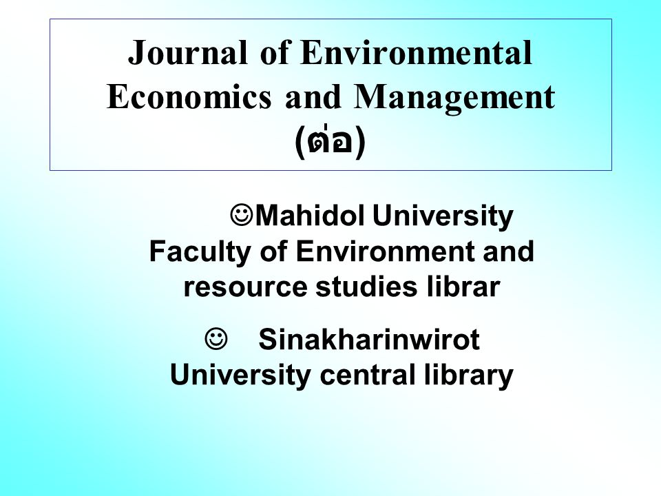 Journal of Environmental Economics and Management ( ต่อ ) Mahidol University Faculty of Environment and resource studies librar Sinakharinwirot University central library
