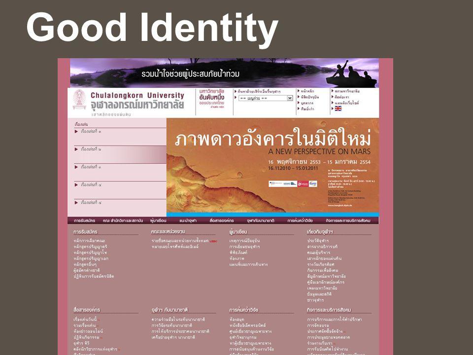 Good Identity