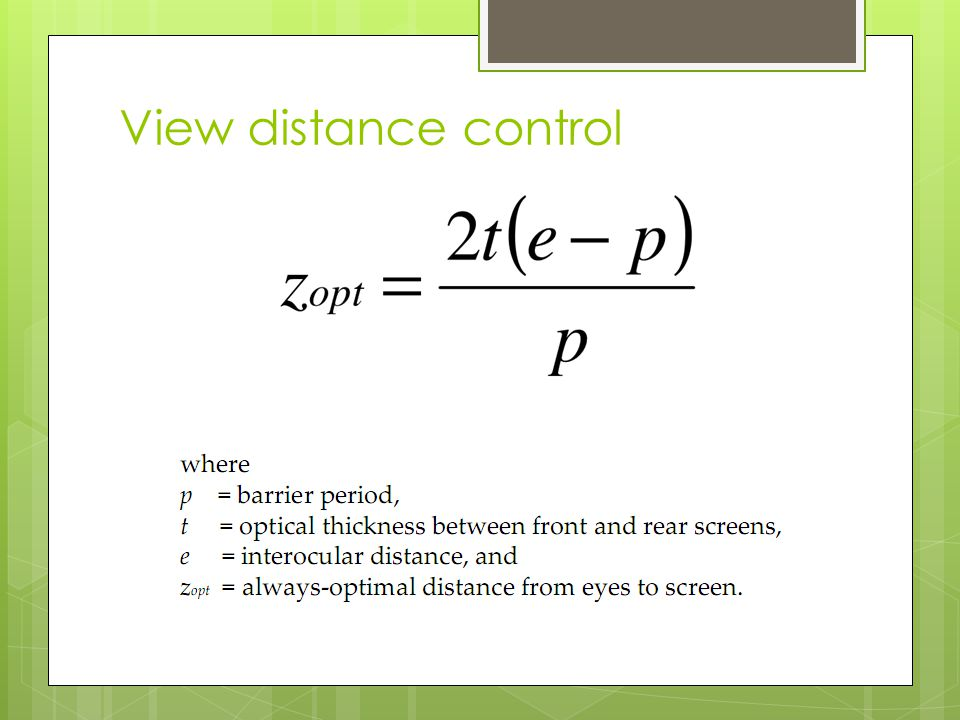 View distance control