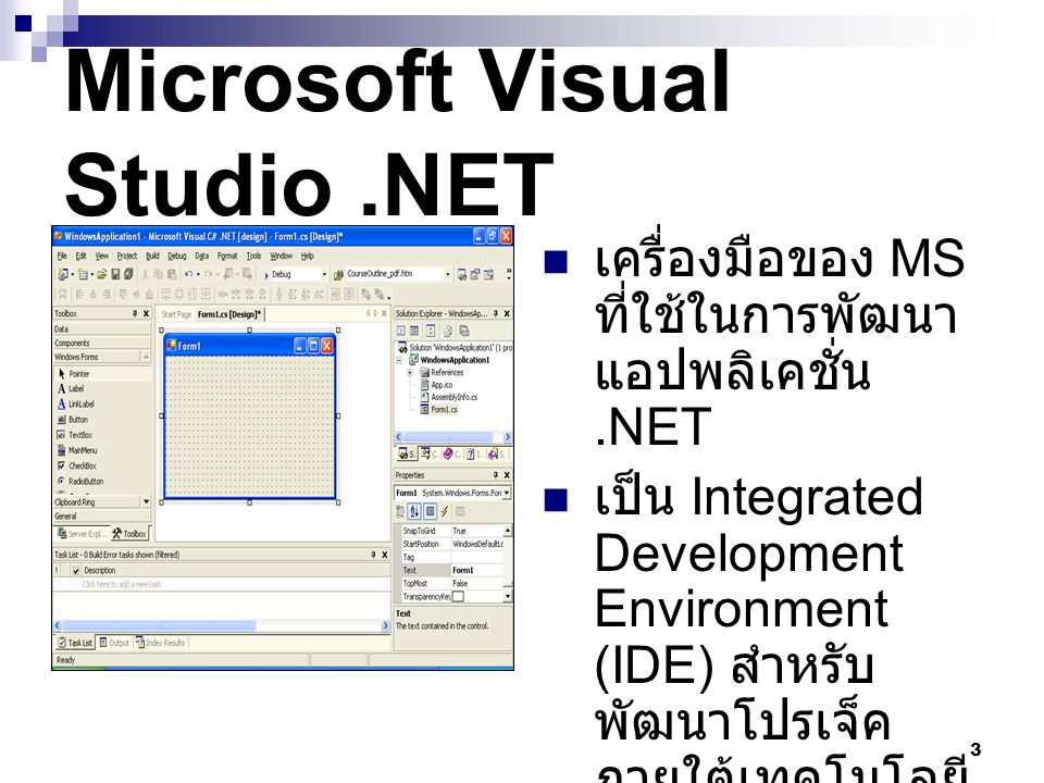 4 New Project Window สำหรับกำหนด ประเภทของ โปรแกรมที่ ต้องการสร้าง