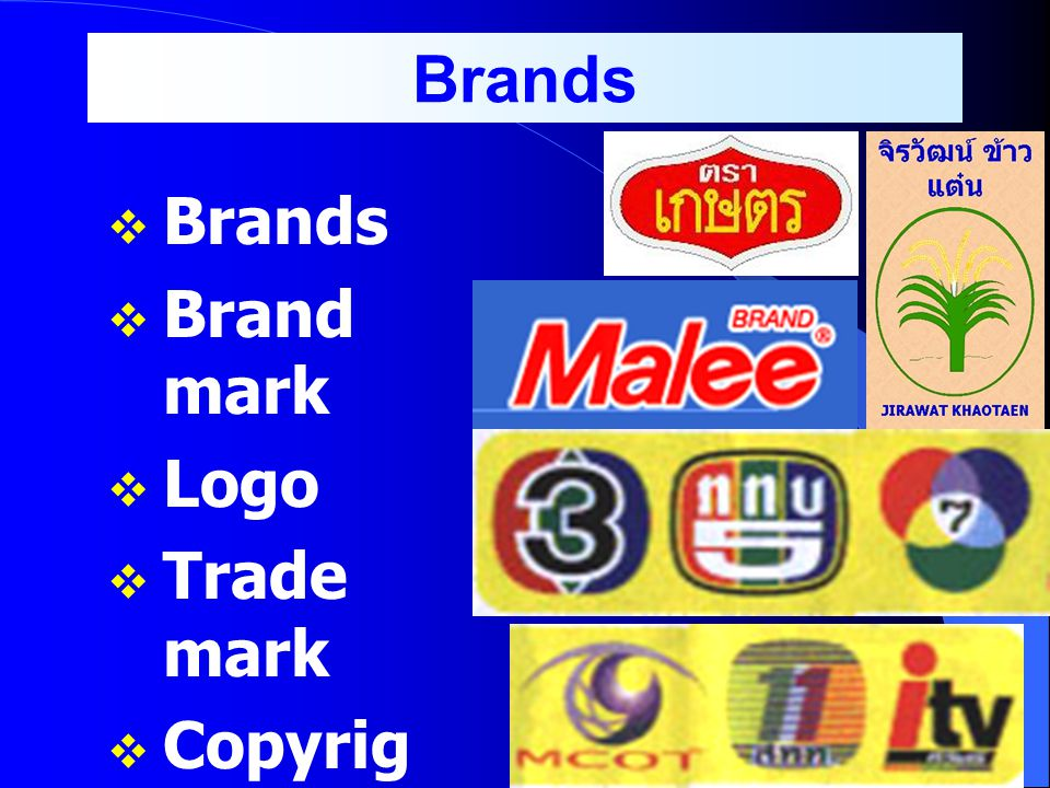 23 การตัดสินใจในผลิตภัณฑ์แต่ ละรายการ  Product attribute decision  Product quality  Product features  Product design  Brand decision  Packaging