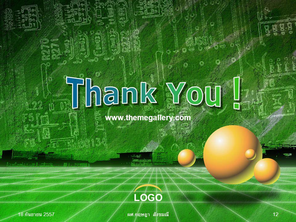 LOGO www.themegallery.com 18 กันยายน 2557 18 กันยายน 2557 18 กันยายน 2557 12 ผศ. กฤษฎา สังขมณี