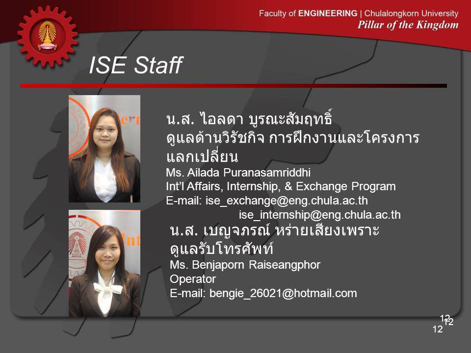 ISE Staff 12 น. ส. ไอลดา บูรณะสัมฤทธิ์ ดูแลด้านวิรัชกิจ การฝึกงานและโครงการ แลกเปลี่ยน Ms. Ailada Puranasamriddhi Int'l Affairs, Internship, & Exchang