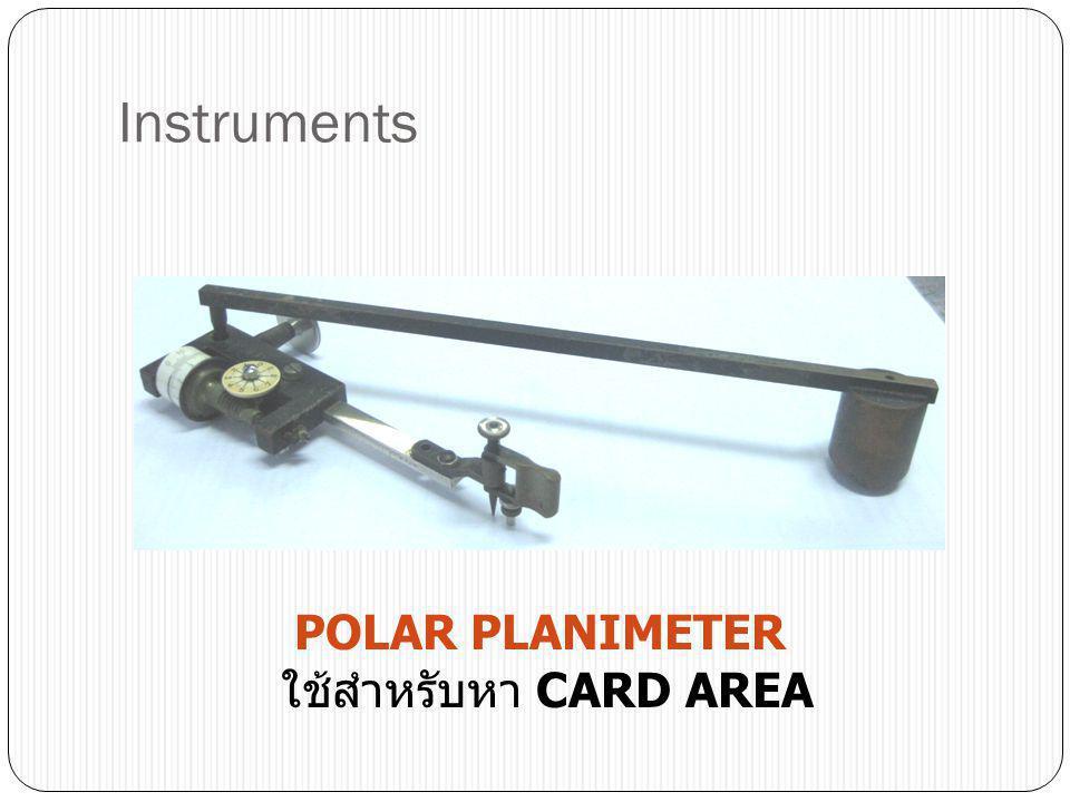Instruments POLAR PLANIMETER ใช้สำหรับหา CARD AREA