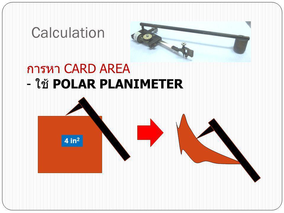 Calculation การหา CARD AREA - ใช้ POLAR PLANIMETER 4 in 2
