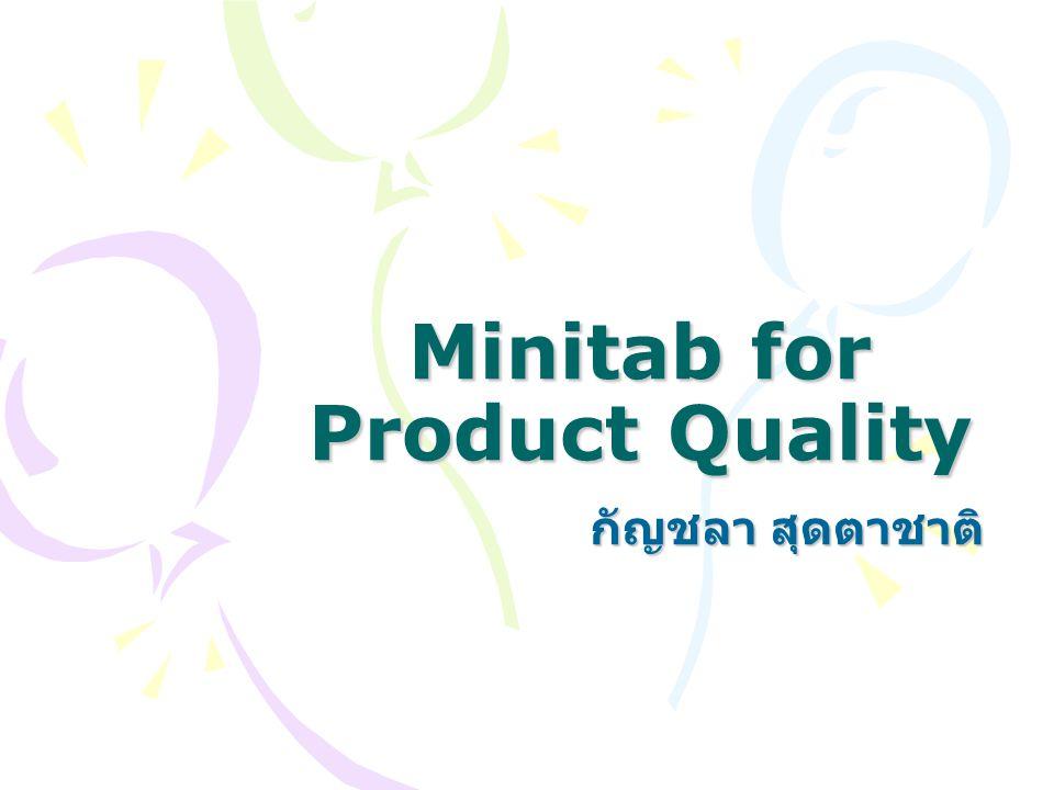 Minitab for Product Quality กัญชลา สุดตาชาติ