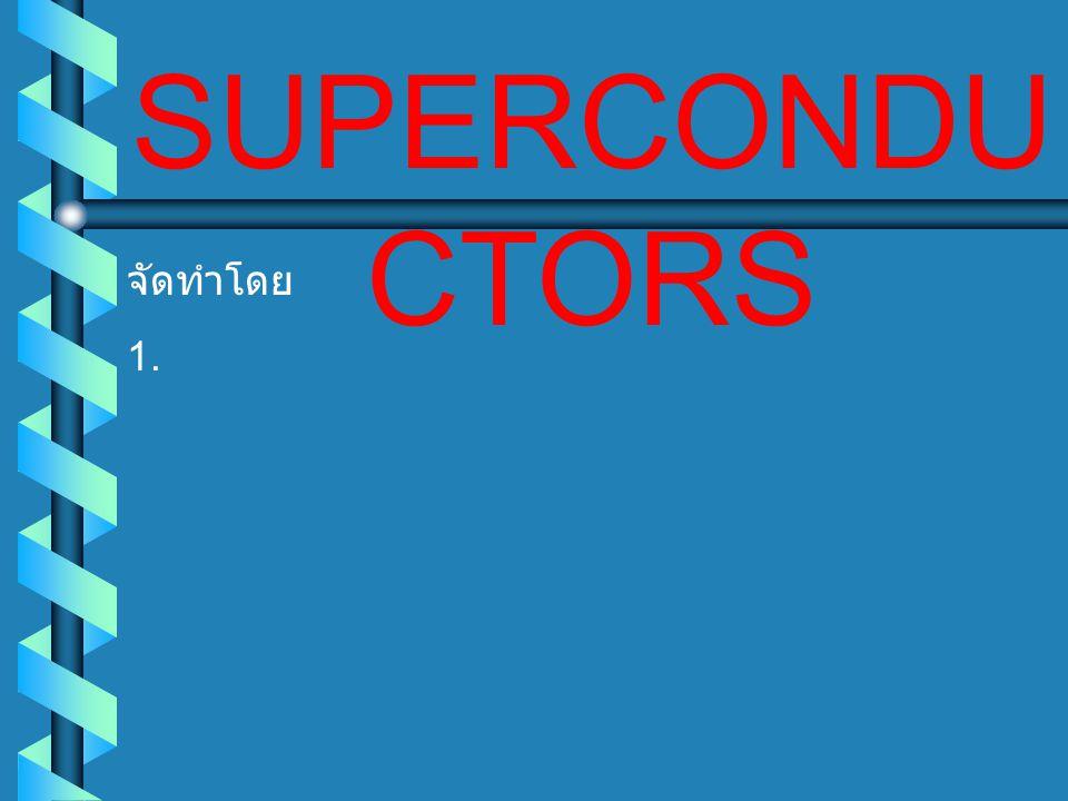 SUPERCONDU CTORS จัดทำโดย 1.
