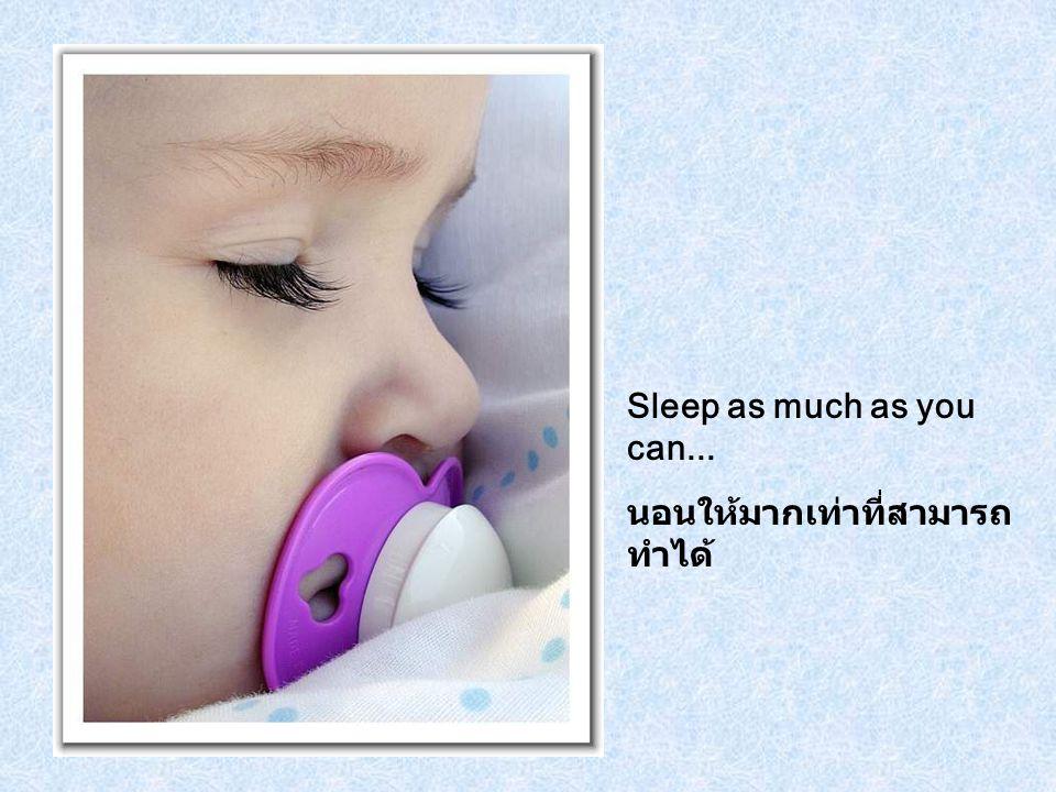 Sleep as much as you can... นอนให้มากเท่าที่สามารถ ทำได้