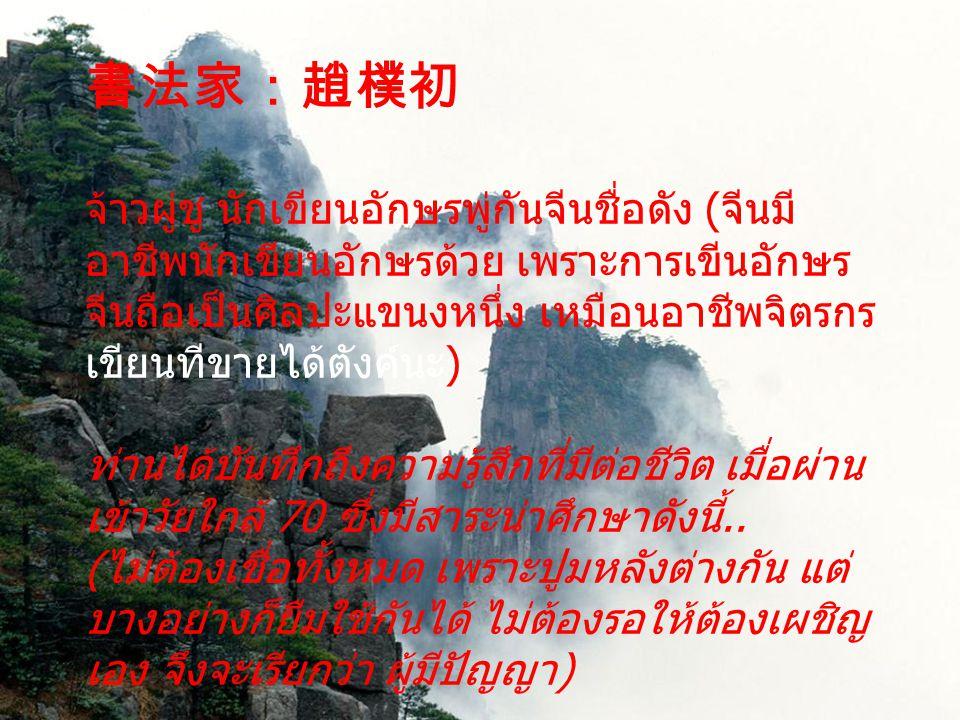 มิตรภาพ ksd @26 Dec 2011