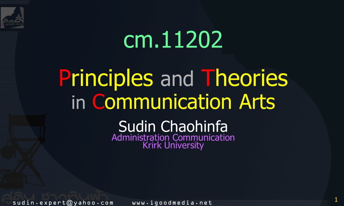 1 1 cm.11202 Principles and Theories in Communication Arts Sudin Chaohinfa Administration Communication Krirk University