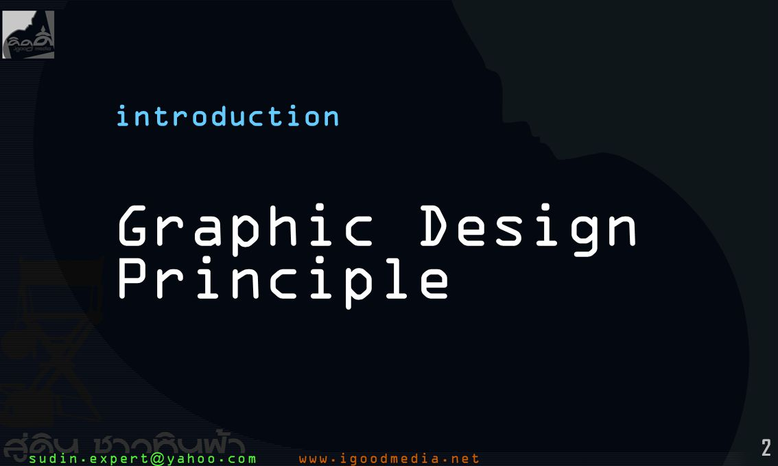 2 introduction Graphic Design Principle