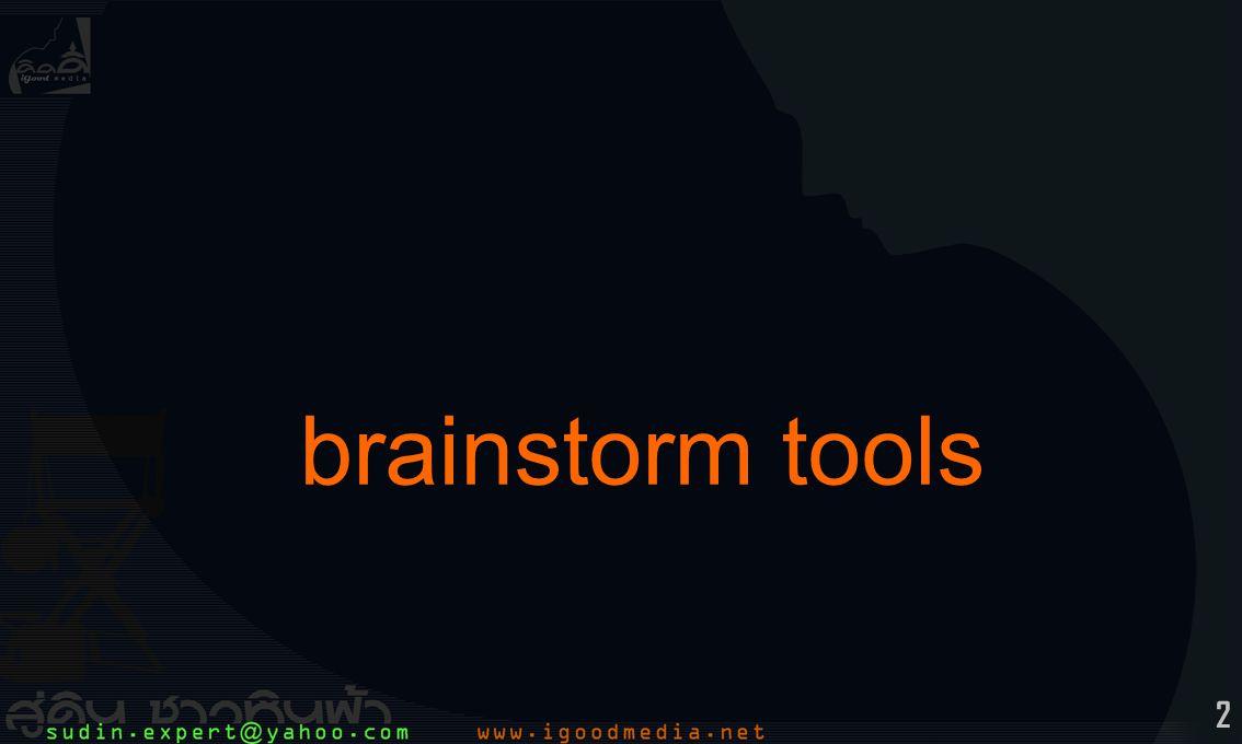 2 brainstorm tools