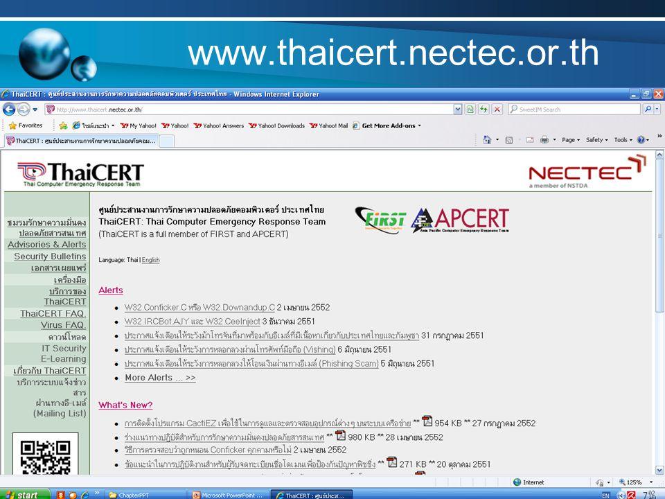 Virus Scan and Anti-virus software