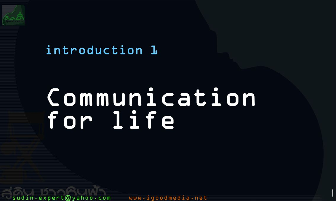22 SourceInformationMessageMedia ChannelReceiver Effect Feed back Interaction สรุปทฤษฎี การสื่อสาร (Communication Theory) (1) องค์ประกอบการสื่อสาร